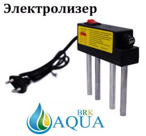 Электролизёр